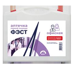 Аптечка первой помощи для оснащения рабочих кабинетов учреждений и организаций АРК - ФЭСТ (офисная)