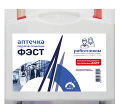 Аптечка ФЭСТ для оказания первой помощи работникам