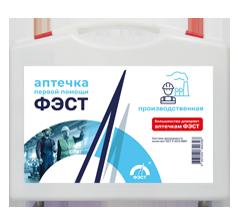 Аптечка производственная ФЭСТ
