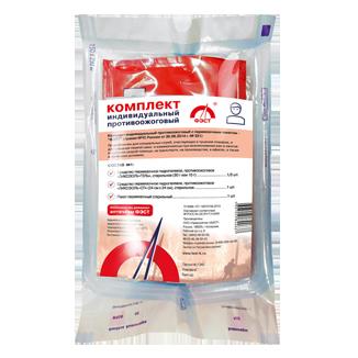 Комплект индивидуальный противоожоговый с перевязочным пакетом - ФЭСТ (состав №1)