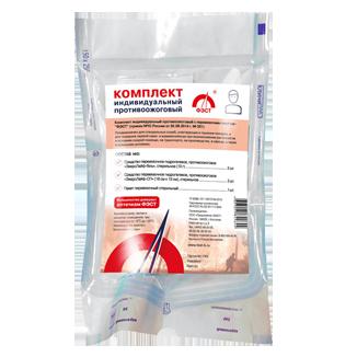 Комплект индивидуальный противоожоговый с перевязочным пакетом - ФЭСТ (состав №2)