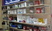 Аптечки из Костромы