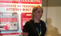 «ФЭСТ» на Международном Евразийском форуме «ТАКСИ»!