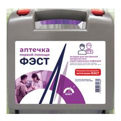 Укладка для экстренной профилактики парентеральных инфекций