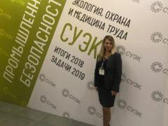 Конференция по промышленной безопасности «Экология, охрана и медицина труда. СУЭК»