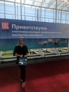 Десятый конкурс профессионального мастерства работников организации Группы Лукойл на звание Лучший по профессии в Астраханской области