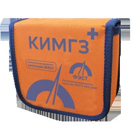 Комплект индивидуальный медицинский гражданской защиты (КИМГЗ) - ФЭСТ