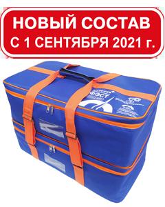 Укладка для оказания первой помощи пострадавшим на железнодорожном транспорте при оказании услуг по перевозке пассажиров